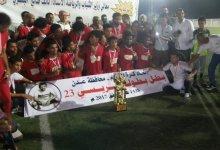 Photo of بسبب كورونا : تأجيل بطولة كأس الفقيد علي محسن المريسيلكرة القدم بعدن