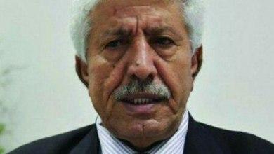 Photo of وزير الصحة يطالب بموقف دولي حازم تجاه جرائم الحوثيين بحق الفرق الصحية في اليمن
