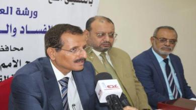 Photo of النائب العام يوجه بالتحقيق مع المستشفيات التي امتنعت عن إستقبال مرضى في عدن