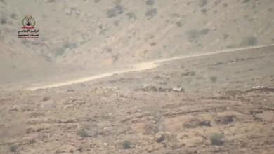 Photo of شاهد : لحظة استهداف الجيش الوطني لأحد مواقع المليشيات الإنقلابية في جبهة نهم