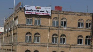 Photo of مصدر : الترصد الوبائي بصنعاء يستقبل بلاغات بأكثر من 50 حالة وفاة بكورونا يومياً