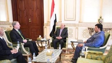 Photo of الرئيس هادي : إيران مستمرة في تهريب الأسلحة إلى الحوثيين لإطالة حرب اليمن