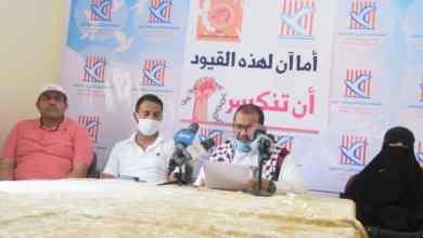 Photo of 3 منظمات حقوقية تطالب بإطلاق سراح جميع الأسرى والمختطفين اليمنيين
