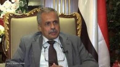 Photo of عاجل : إستقالة رابع وزير في الحكومة الشرعية وهذه هي أسباب الإستقالة