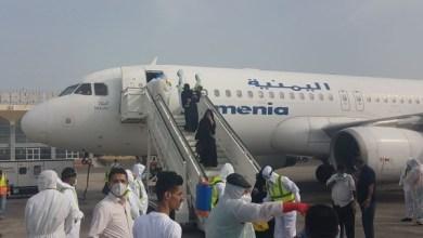 Photo of وصول أول رحلة لليمنيين العالقين في مصر إلى مطار عدن الدولي