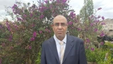 Photo of خُمس الحوثي: باطل شرعاً وفطرة واقتصاداً وسياسة