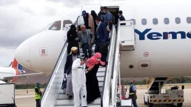 Photo of وصول الدفعة الثانية من اليمنيين العالقين في الخارج إلى مطار سيئون الدولي