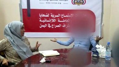 Photo of اللجنة الوطنية تستمع لـ 13 من ضحايا التعذيب بتعز