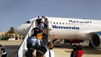 Photo of وصول 269 مسافراً من العالقين في الهند وباكستان ومصر إلى مطاري عدن وسيئون