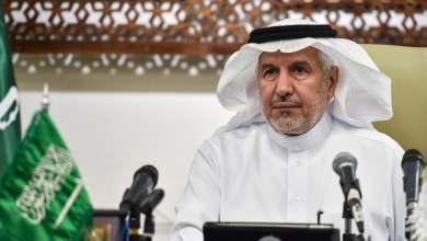 Photo of في مؤتمر المانحين : السعودية تدعم اليمن بـ 500 مليون دولار