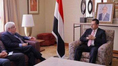 Photo of رئيس الوزراء لـ غريفيث : مليشيات الحوثي تفتعل أزمة المشتقات للتنصل عن تطبيق الآلية الأممية