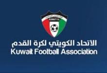 Photo of الكويت تستضيف نهائيات البطولة الآسيوية للصالات المغلقة