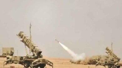 Photo of التحالف يدمر 11 طائرة مفخخة أطلقتها الحوثيون باتجاه السعودية خلال 4 أيام
