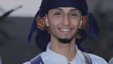 Photo of قطعت لسانه وفقأت عينيه واقتلعت أذنيه ..مليشيات الحوثي تعدم أسير وتمثّل بجثته