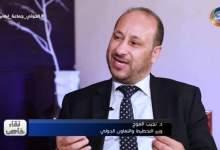 Photo of الوزير العوج يؤكد : الاقتصاد اليمني تراجع بنسبة 6% ويكشف عن الأسباب