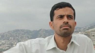 Photo of مسؤول نقابي : مليشيات الحوثي قتلت أكثر من 1500 تربوياً وأصابت 2642 آخرين منذ بداية الإنقلاب