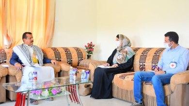 Photo of مناقشة تدخلات منظمتي الصليب الاحمر وأطباء بلا حدود في مأرب