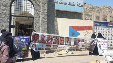 Photo of رابطة الأمهات تطالب بإظهار جميع المخفيين وسرعة الإفراج عنهم