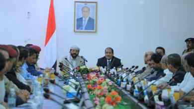 Photo of وزير النفط ومحافظ مأرب يتراسان اجتماعاً موسعاً لمناقشة تفعيل القطاع النفطي بالمحافظة