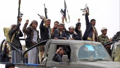 Photo of جرائم قتل الحوثيين لأقاربهم أرقام مخيفة