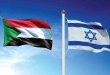 Photo of السودان توقع اتفاق مع إسرائيل لبدء علاقات اقتصادية وتجارية بينهما
