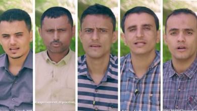 Photo of الصحفيون المحررون من سجون الحوثي يوجهون رسائل مؤثرة إلى كل أحرار العالم (فيديو)