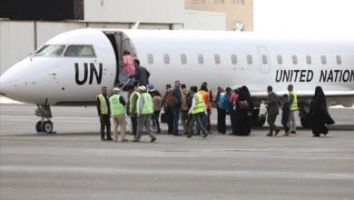 "Photo of مجلة أمريكية :الأمم المتحدة تسحب موظفيها من صنعاء تحسباً لتصنيف الحوثيين""جماعة إرهابية"""