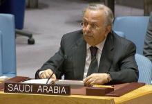 Photo of السعودية تبلغ مجلس الأمن: الحوثيون هم المسؤولون عن هجوم خزان جدة