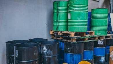 Photo of قيادات حوثية تدير تهريب وتجارة مبيدات وأسمدة محظورة