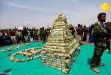Photo of تقرير: أكثر من 10 الف انتهاك للممتلكات الخاصة في اليمن خلال فترة الحرب