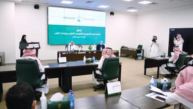 Photo of إطلاق برنامج سعودي لعلاج وجراحة مرضى القلب في اليمن