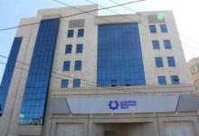 Photo of الحوثيون يغلقون بنك التضامن وفروعه في المحافظات وإدارة البنك تصدر بياناً للتوضيح