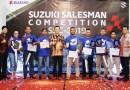 SIS Gelar Suzuki Salesman Competition Sebagai Pembuktian Tenaga Penjual Terbaik