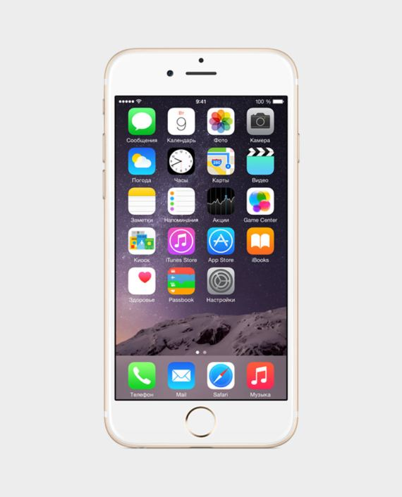Apple Iphone 6s 16Gb price in qatar