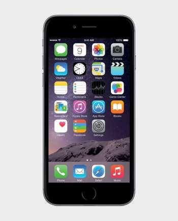 apple iphone 6s plus 16gb price in qatar