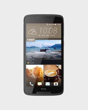 7392830ab HTC Mobile Phones Best Price in Qatar and Doha - AlaneesQatar.Qa