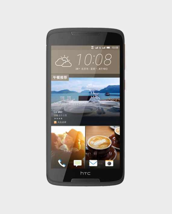 htc 828 dual sim price in qatar and doha