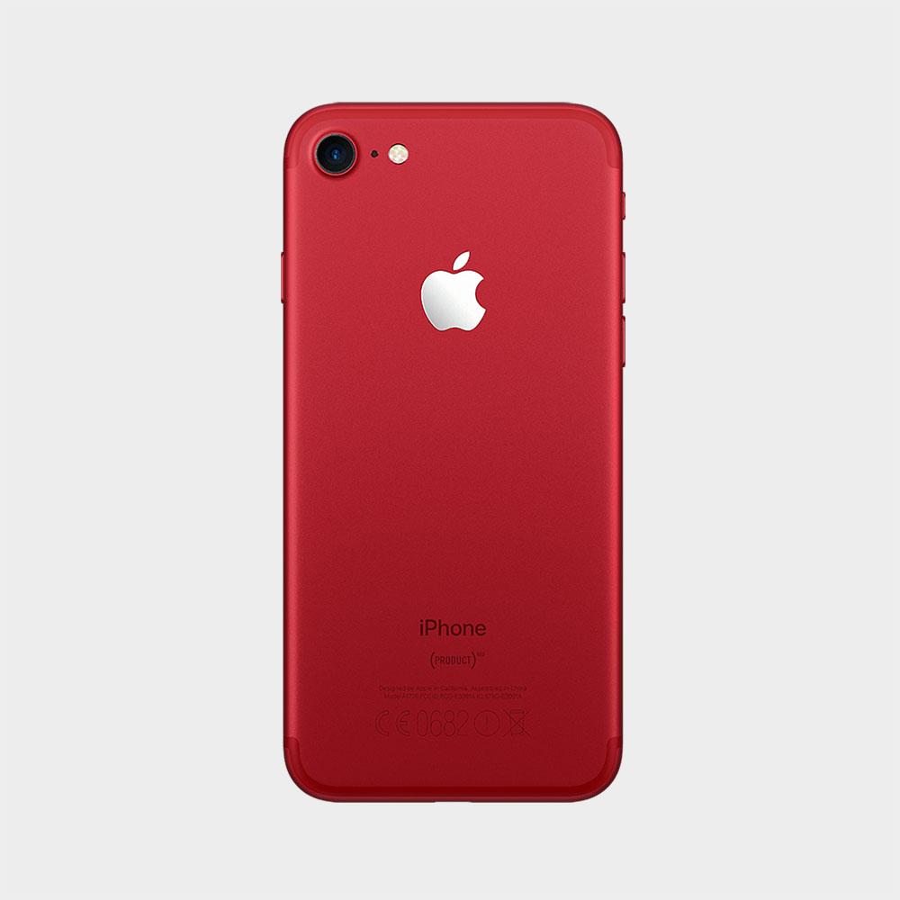 iphone 7 plus red price in qatar lulu