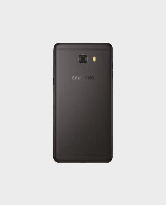 Samsung Galaxy C9 Pro Price in Qatar Lulu