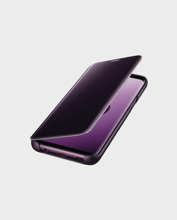 Samsung Galaxy S9+ Flip Cover in Qatar
