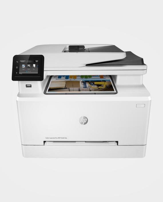HP Color LaserJet Pro MFP M281fdn in Qatar