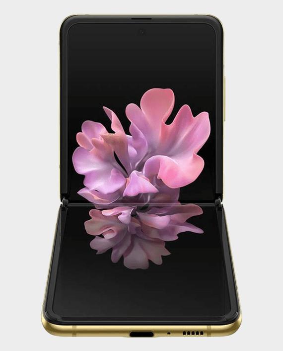 Samsung Galaxy Z Flip Mirror Gold in Qatar