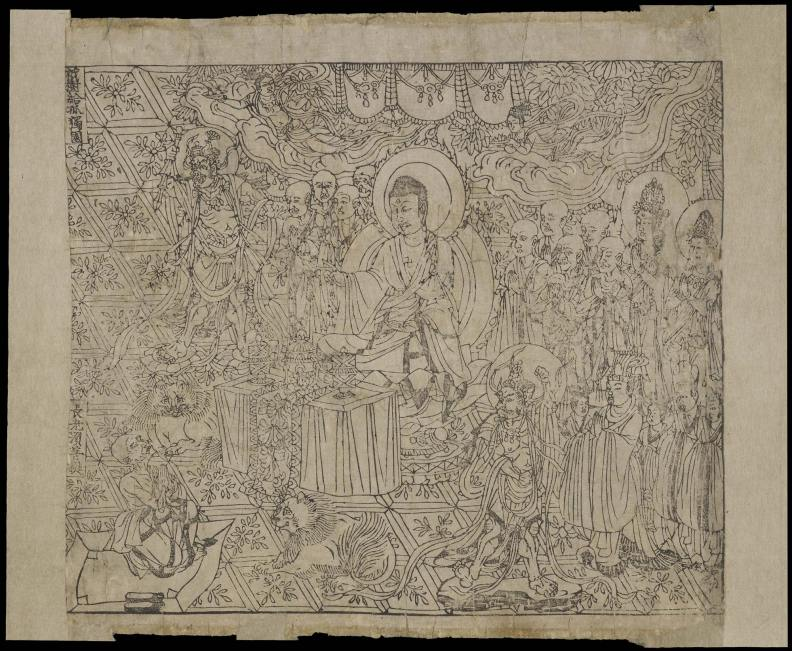 Diamond Sutra frontispiece Or 8210 p2