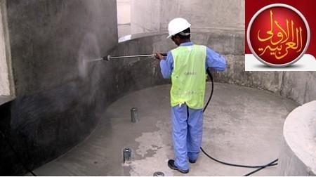يفضل تنظيف الخزان بضغط الهواء بعد الانتهاء من تجفيف طبقة اللياسة بعد تفتح الشروخ والتصدعان للخزان العلوي التي يوجد بها تيهرب معالجة تسربات الخزان العلوي