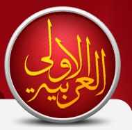 العربيه الاولي لكشف تسربات المياه بالرياض 0555717947