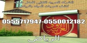 slider-arabia-e1414447366809