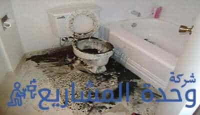 شركة فتح مجاري الحمام فتح المجاري المغلقه طفح بالوعة الحمام