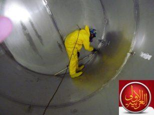 سعر عزل خزانات المياه