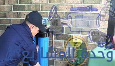 شركة كشف تسربات المياه بالقنفدة