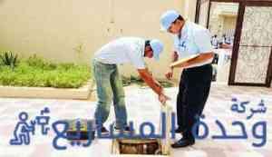 شركة كشف تسربات المياه بالباحة خزانات أسطح حمامات